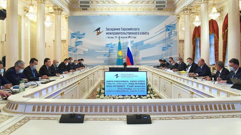 哈俄政府总理在喀山会晤 签署一系列合作文件