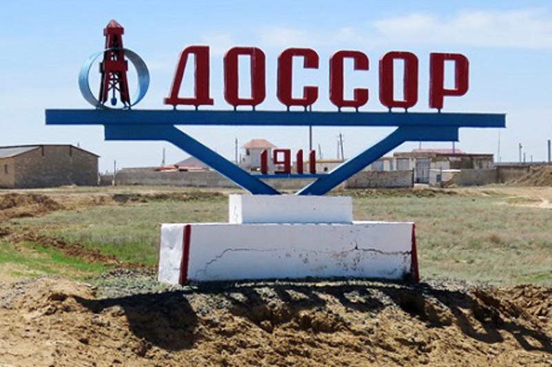 Знаменитое нефтяное месторождение Доссор отмечает 110-летний юбилей