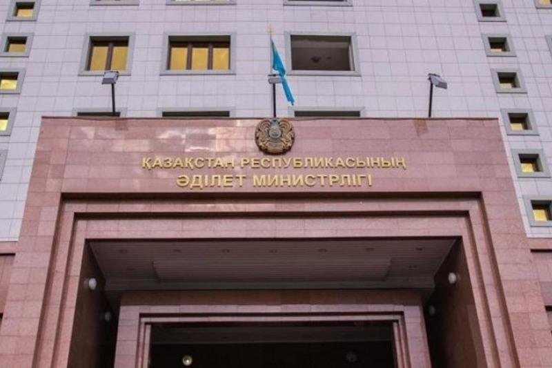 Министерство юстиции РК и АО «ФНБ» Самрук-Казына» одержали процессуальную победу в судебном разбирательстве в Нидерландах