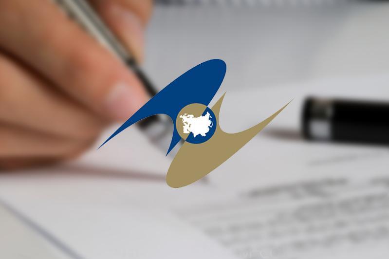 欧亚经济联盟拟收紧跨境电商个人免税进口门槛
