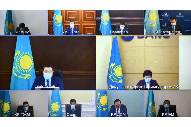 Премьер-Министр РК сообщил о мерах поддержки МСБ