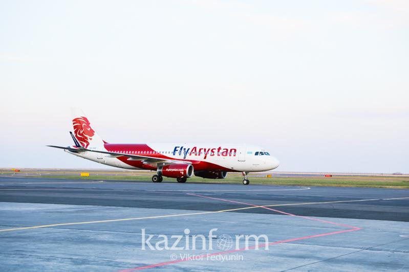 哈萨克斯坦廉价航空公司努尔苏丹-库塔伊西首航起飞