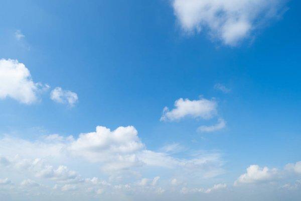 Какие метеоусловия будут в Казахстане 5 мая
