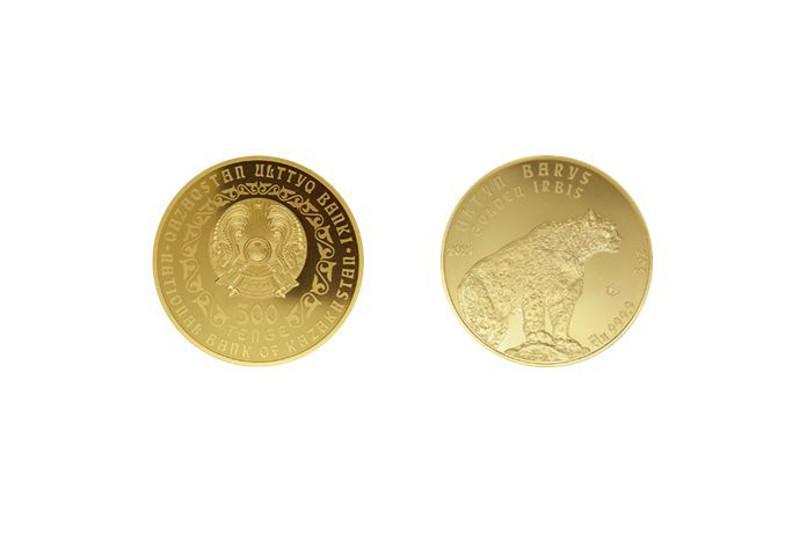 Нацбанк РК сообщил о начале продаж инвестиционных монет ALTYN BARYS
