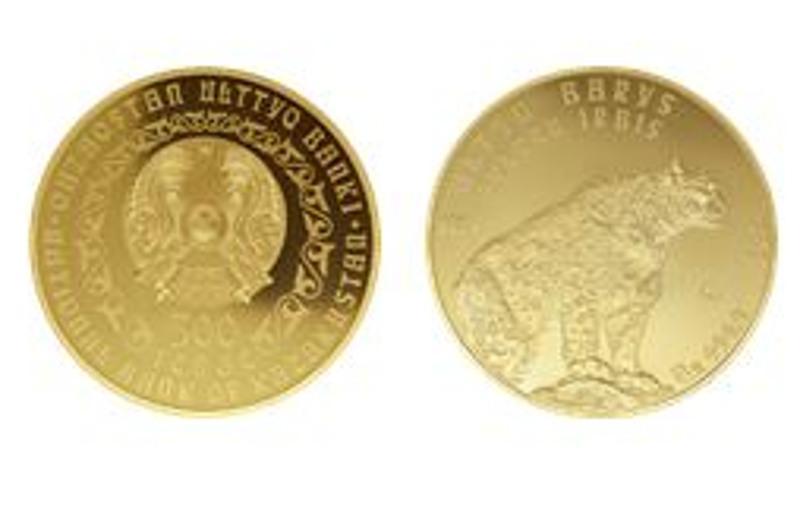 ALTYN BARYS投资型硬币将正式发售