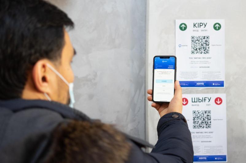 Приложение Ashyq внедряется в столичном аэропорту