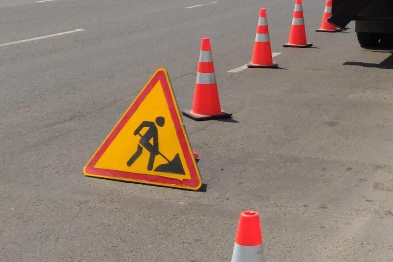 Ряд улиц перекроют из-за ремонтных работ в столице
