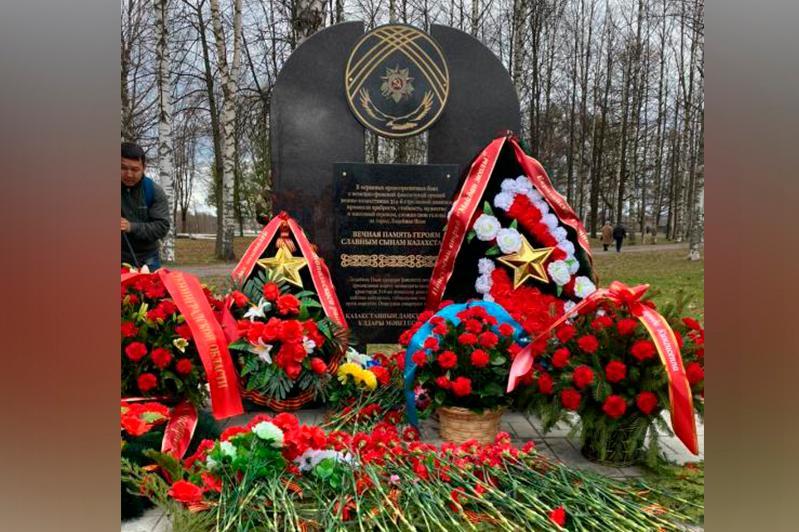 Памятник воинам-казахстанцам 314-й стрелковой дивизии установили в Ленинградской области РФ