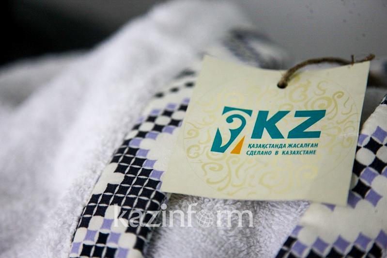 Казахстанский мед, домашний текстиль и другие товары заинтересовали французов