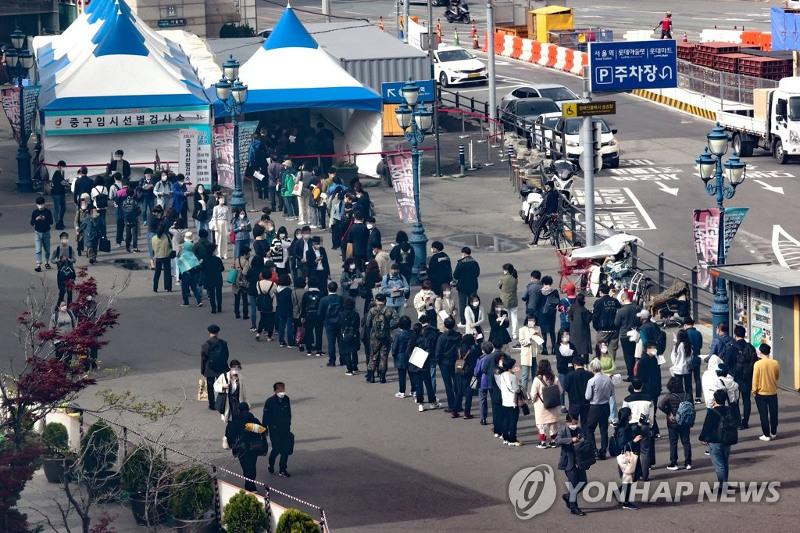 New infections rise back to 700s amid variant concerns in S. Korea