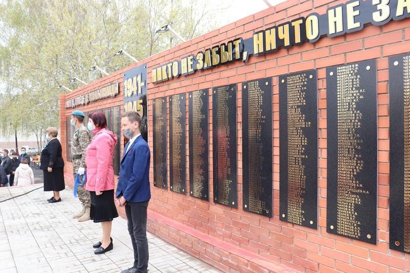 Мемориальную плиту в память о ветеранах войны установили в Акмолинской области