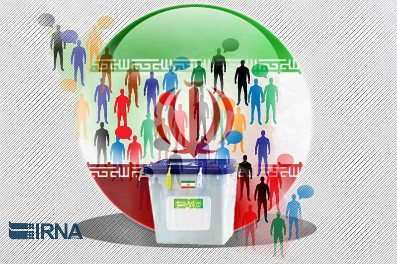 Регистрация кандидатов в президенты Ирана начнется 11 мая