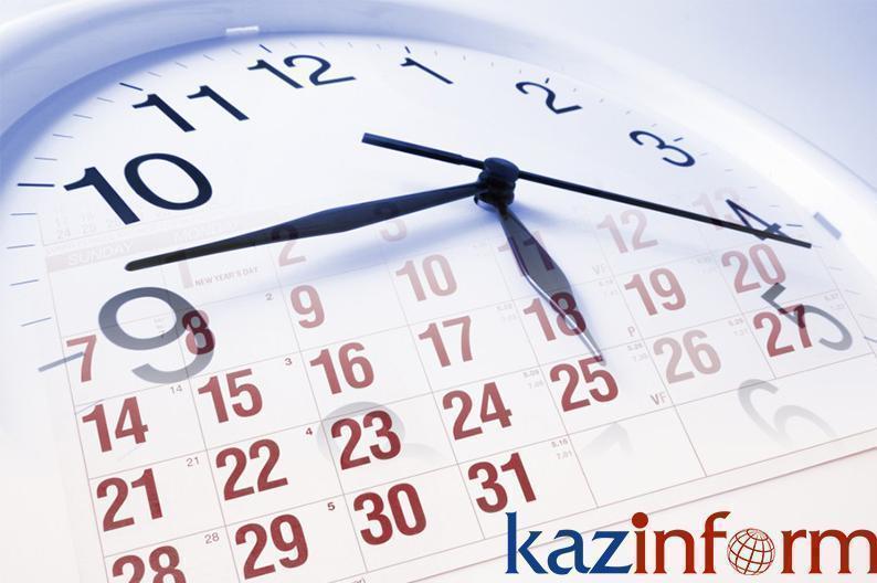 10 мая. Календарь Казинформа «Даты. События»