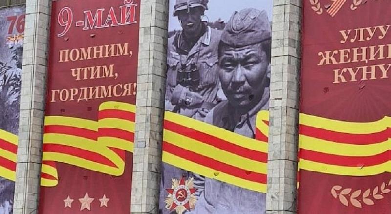 Баннер с пленным советским солдатом заменили в Бишкеке
