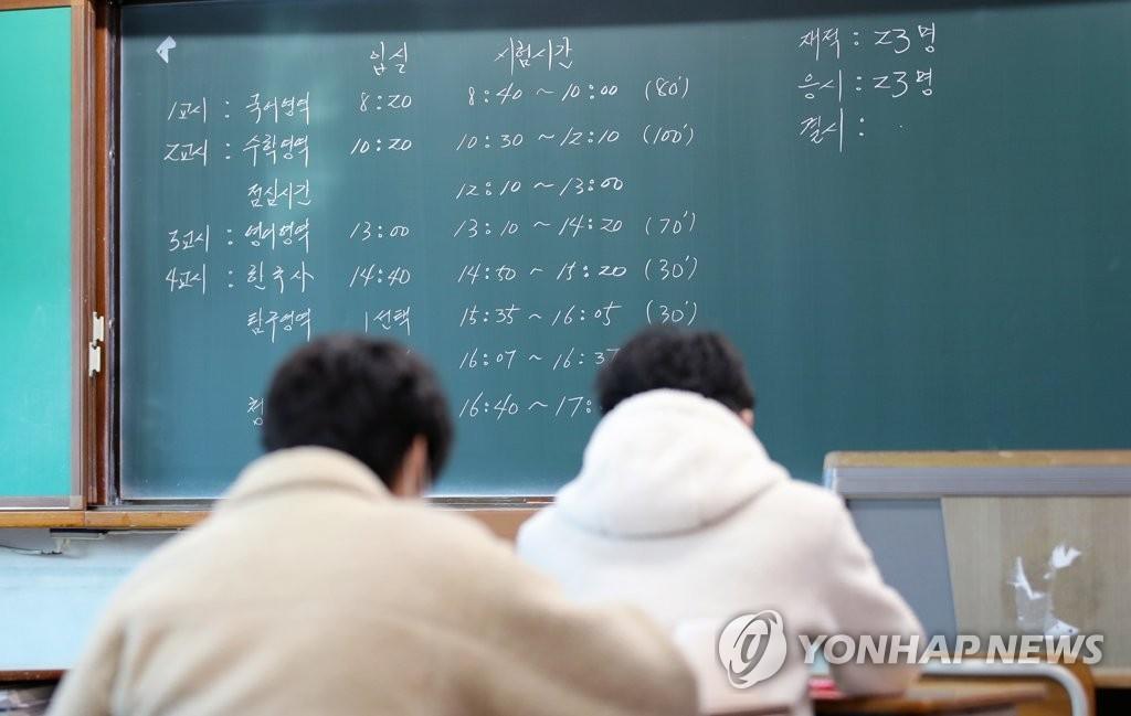 韩政府拟到8月前完成高考生新冠疫苗接种