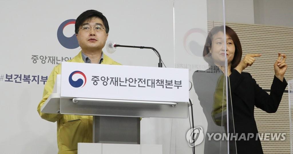 韩国将从7月起实施新版防疫响应体系