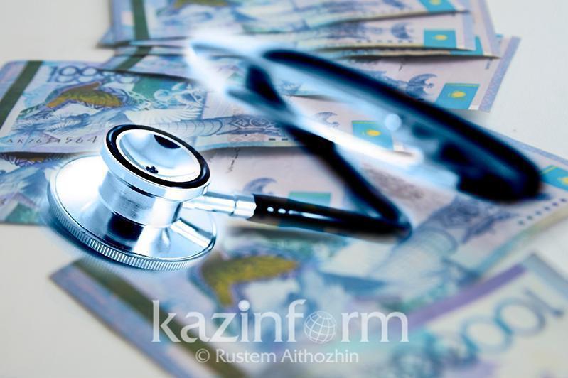 哈萨克斯坦今年为免费医疗服务拨款1.1万亿坚戈