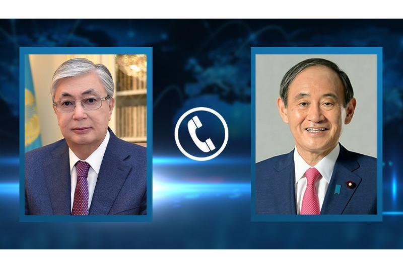 托卡耶夫总统同日本首相菅义伟通电话