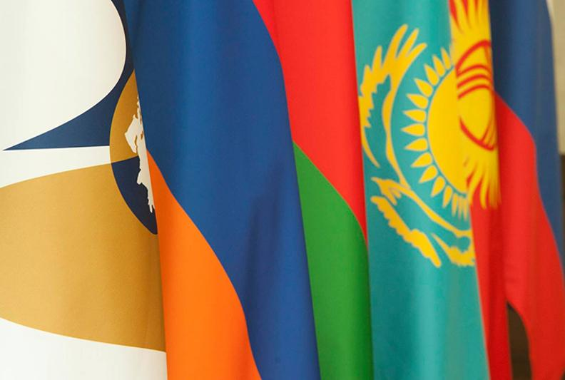 EAEU leaders to discuss natural gas market, removal of trade barriers on May 21