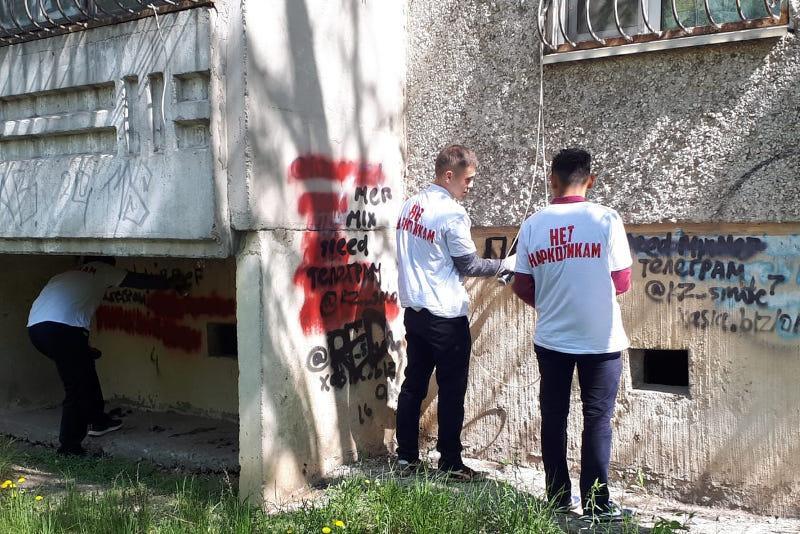 Более 70 надписей рекламы наркотиковзакрасиливолонтерыв Костанае