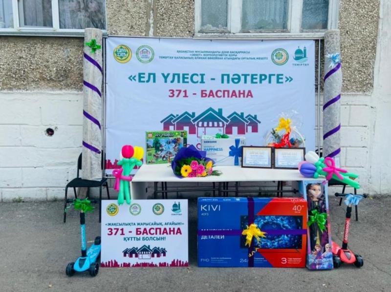 Qasıetti Ramazan aıynda Qaraǵandy oblysynyń eki otbasyna páter syıǵa tartyldy
