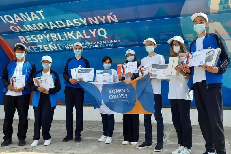 16 Akmola students win silver medals at IQanat Olympiad
