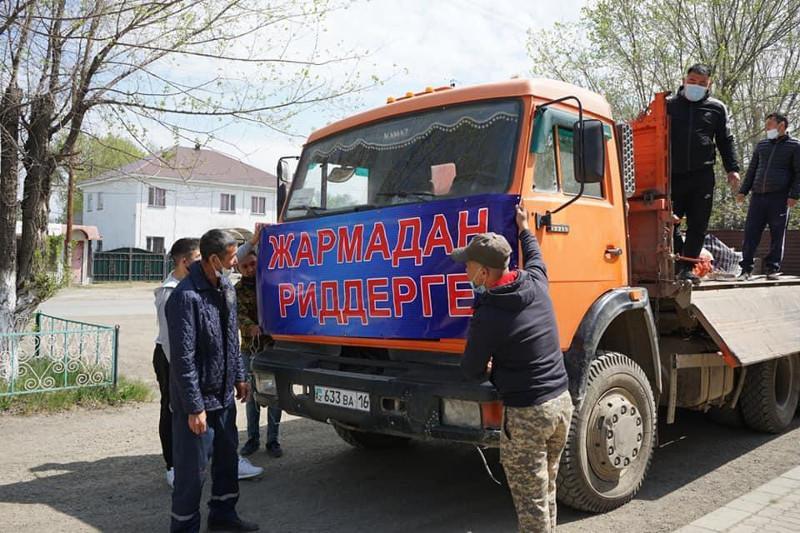 Все города и районы Восточного Казахстана отправляютгуманитарную помощь в Риддер