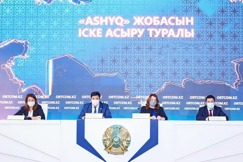 Обсуждается вхождение лото-клубов и букмекерских контор в проект Ashyq- НПП «Атамекен»