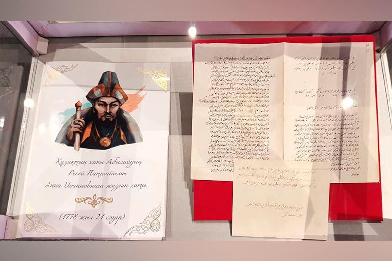 Оригинал письма хана Абылая передали в  центр «Ұлы дала елі» в Туркестане