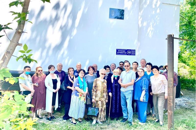 Оставить добрый след на земле – память ветерана увековечили в Таразе