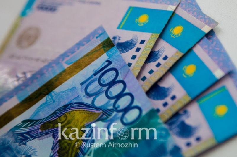 年初以来哈萨克斯坦共发放近9000亿坚戈养老金