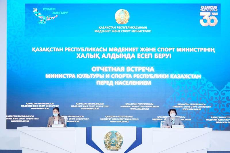 К 30-летию Независимости планируют подготовить 30 фильмов в Казахстане