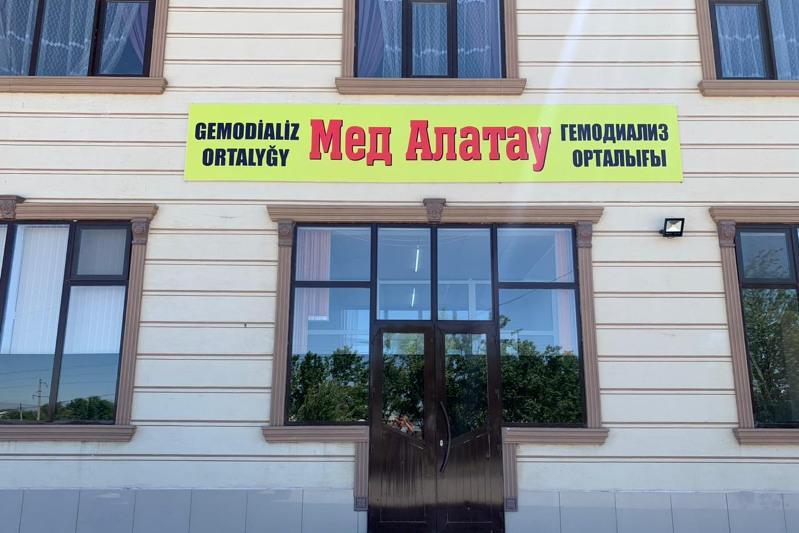 Центр гемодиализа открыли в Сайрамском районе