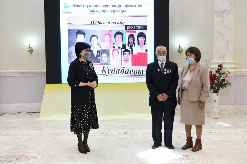В Акмолинской области отметили Международный день семьи