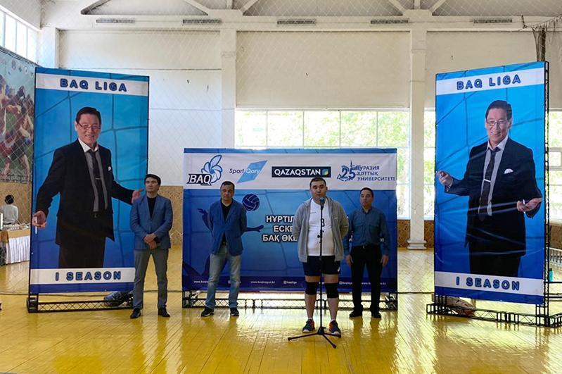 В столице стартовал турнир по волейболу среди представителей СМИ