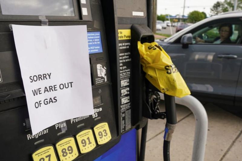 Вашингтонда бензин тапшылығы сақталып отыр