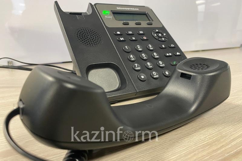 Специальный call-центр будет работать во время национальной переписи