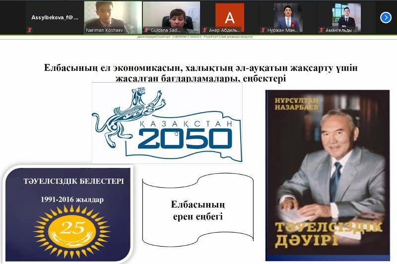 Акмолинские школьники изучили историю Казахстана по трудам Елбасы