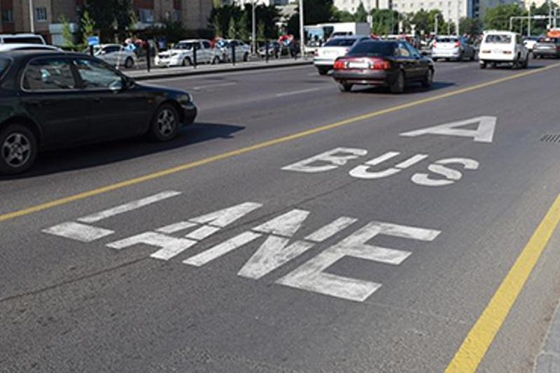 Қазақстанда «Bus Lane» жолағымен көліктің барлық түрінің жүруіне рұқсат етіледі