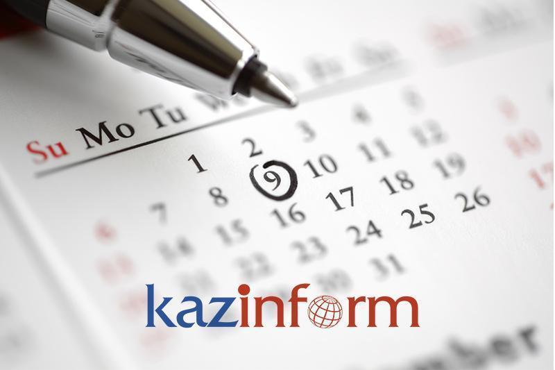 18 мая. Календарь Казинформа «Дни рождения»