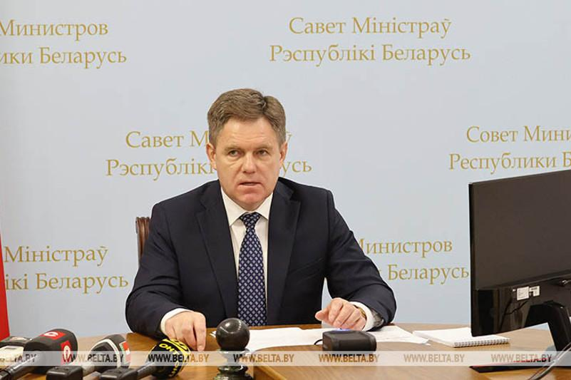 Belarus to participate in session of Council of Eurasian Economic Commission