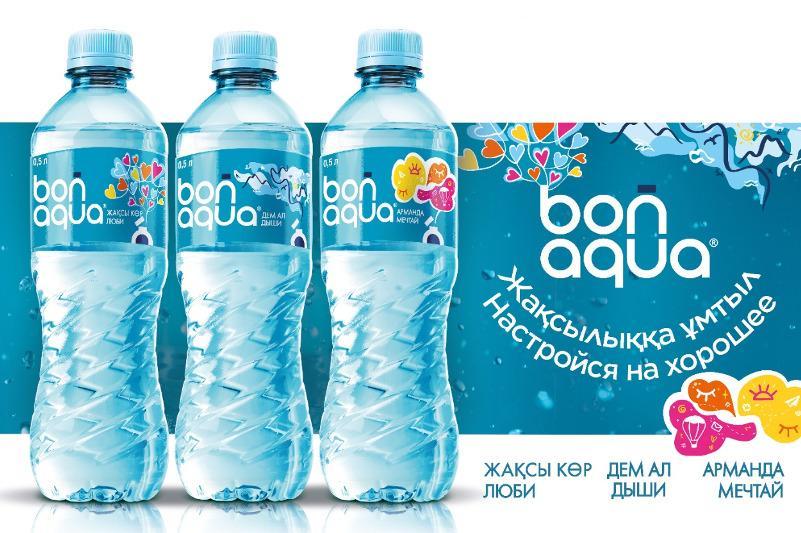 Bonaqua обновила дизайн бутылки и добавила красок