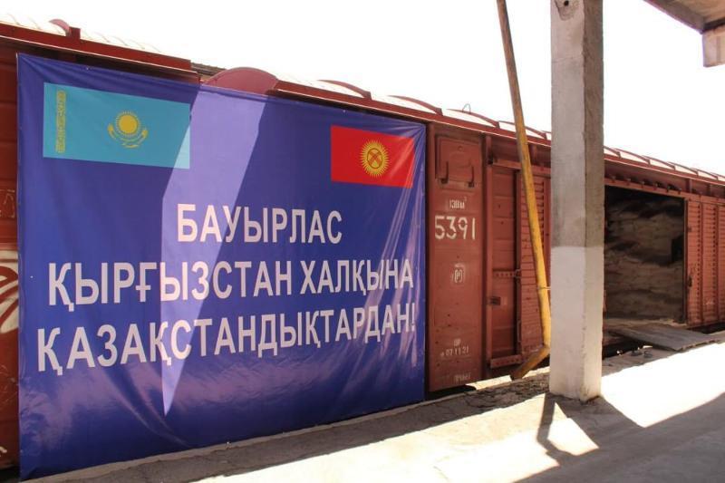 Қозоғистон гуманитар ёрдами Қирғизистонга етиб келди