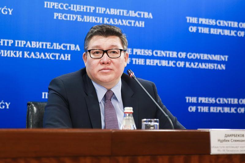 Нурбек Даирбеков освобожден от должности вице-министра сельского хозяйства РК