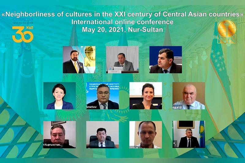 Neighborliness of cultures in the XXI century in CA discussed at N. Nazarbayev Center