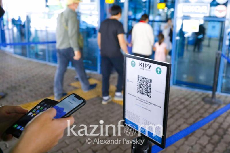 Еще в четырех аэропортах  Казахстана  внедрят проект Ashyq
