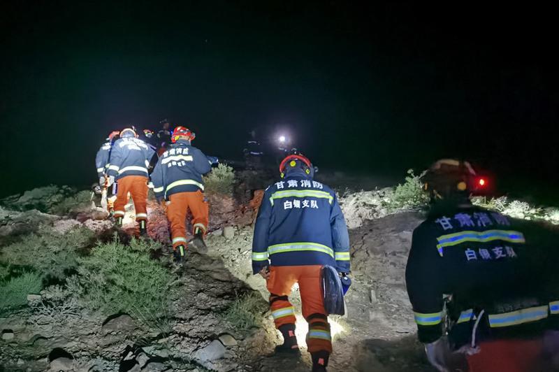 Наультрамарафоне в«Поднебесной» из-за плохой погоды погибли 16 человек