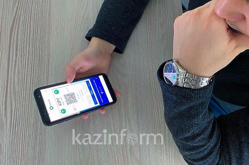 Приложение«Ashyq»интегрировали с базой мобильных граждан