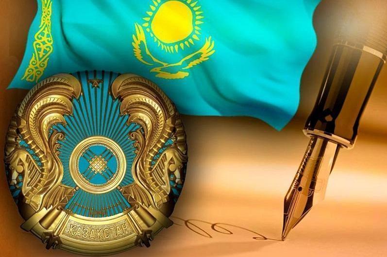 Главой государства внесены изменения в Закон «О выборах в Республике Казахстан»