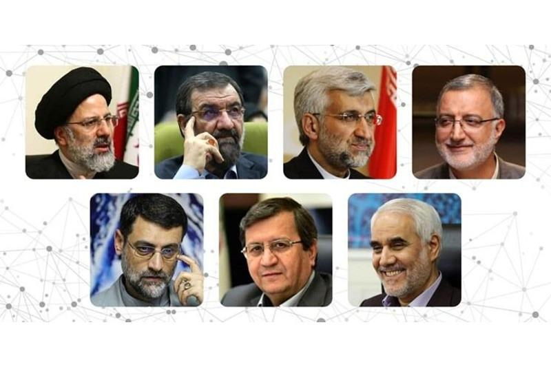 Обнародован окончательный список кандидатов в президенты Ирана